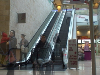 Escalator 11
